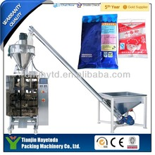 FL-420 pollen powder packing machine