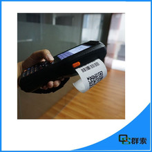 High quality touch screen wireless barcode scanner with memory,industrial android pda wifi data collector terminal PDA3505