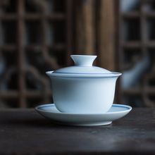 Jingdezhen white porcelain stone tea cup ceramic tureen cup for wholesale