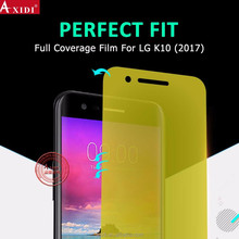 Super guard lcd screen protector for LG K10 2017 full screen cover
