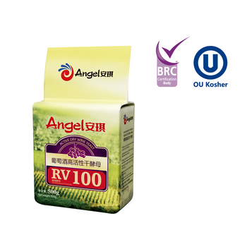 Angel Active Dry Wine Yeast--BV121 enhance the aroma of the wine