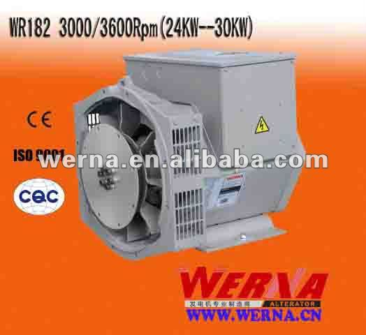 magnetic excitation ac generator for sale 37.5kw/46.9kva