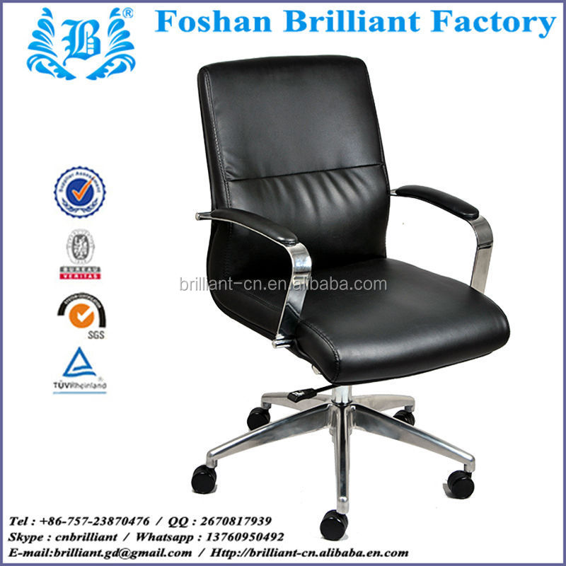 new model sofa sets pictures and godrej steel almirah with wing chair taiwan BF-8304A-2-1