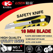 high quality snap-off utility knife