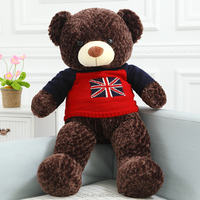 customized stuffed plush teddy bear with t-shirt print national flag or your own logo