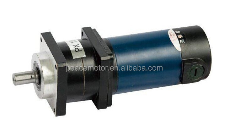 Brushless dc motor rc buy brushless dc motor rc for Brushless dc motor suppliers
