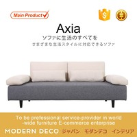Modern Deco Home furniture multifunctional lazy boy sofa bed