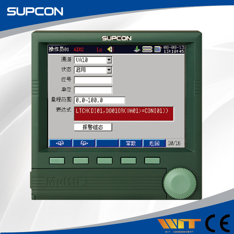 SUPCON AR3100 operational recorder
