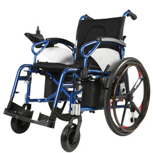 factory price modern foldable powered wheelchair hong kong