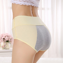 Soft hand feeling multiple colors women period <strong>underwear</strong> for promotion