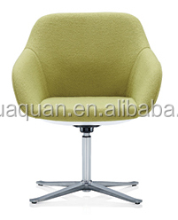 A751#Plastic bottom steel frame with shaping foam leisure chair seating