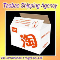 Fastest taobao shipping agency in Shenzhen----Lucy