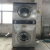 Wholesale industrial coin operated stack washer dryer commercial laundry combo machine for sale