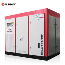 Pm Motor Permanent Magnet Variable Frequency Inverter Screw Air Compressor With Plc Controller
