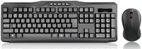 Best Sale Computer Wired Keyboard and Mouse Combo