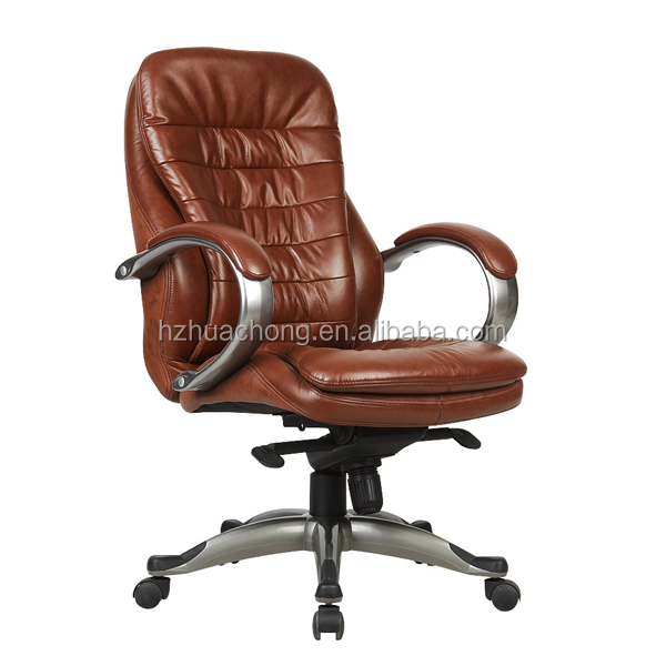 Coffee Color Convenience World Office Chairs HC-A011H
