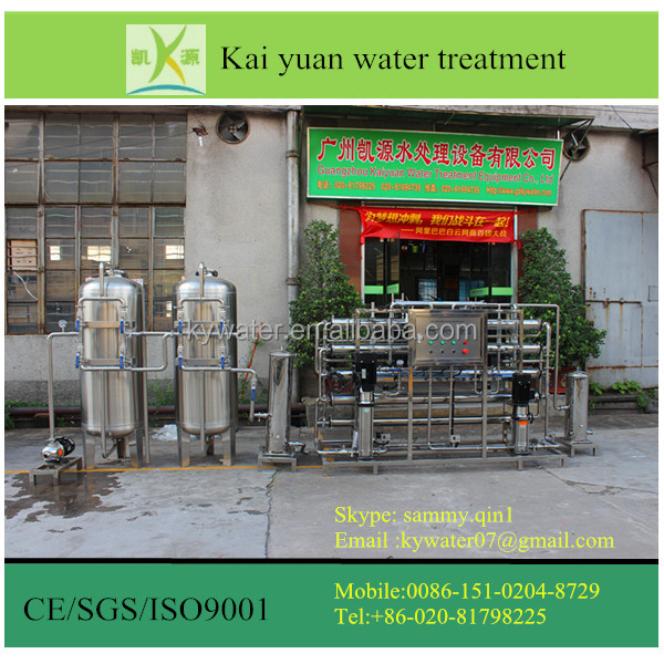 2T/H automatic stop lack of water ro water equipment plant for drinking (KYRO-2000)