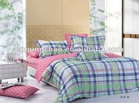 classic printed 4 piece 200 thread count bedding duvet cover set