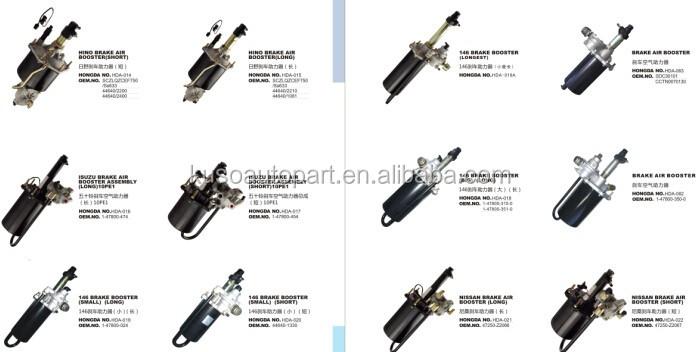 mc828265 8dc9 fuso air master brake for mitsubishi fv515