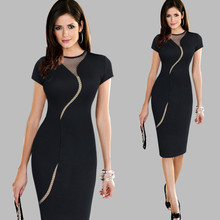 2016 Alibaba New Fashion OL Women Office Dresses Knee-length Slim Pencil Party Bodycon Dress