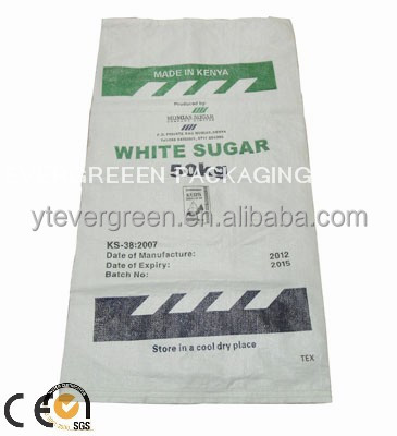 Accept Custom Order and Woven Bag Bag Type pp woven bag for flour and <strong>rice</strong>