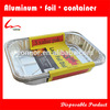 Custom card Disposable aluminum foil container High-quality foil pans/disposable food container