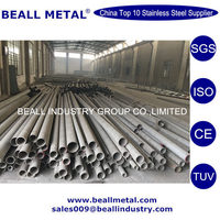 Steel Manufacturing Company 2 inch stainless steel pipe