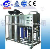 Yuxiang YXRO 500L water treatment chemicals manufacturers
