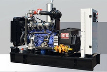 100KW Weifang Bio gas generator price, natural gas generator silent 65Db, 1500rpm factory price generator