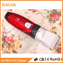 Professional rechargeable pet cutter low noise pet razor made in china