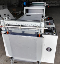 CNC transverse paper cutting machine computerized transverse paper cutter