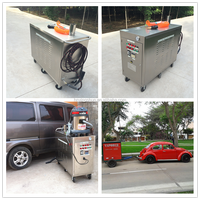CE LPG 20 bar mobile vapor portable steam jet washing machine for car for sale