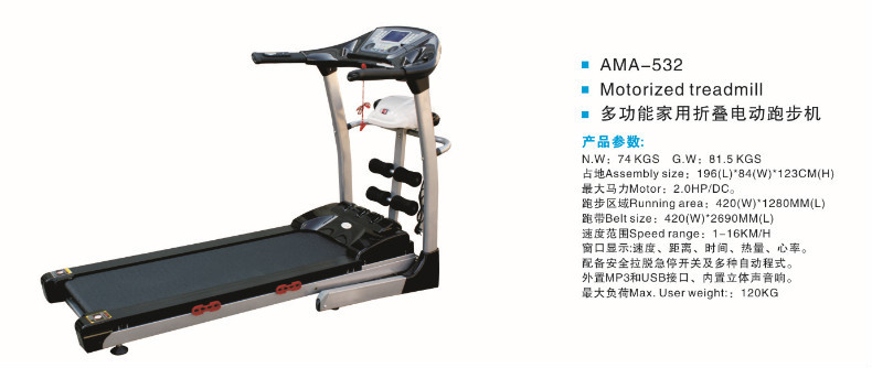 Guangzhou home fitness equipment AMA-531 home use foldable motorized treadmill