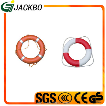 Factory Produced Lifeguard Adult Swimming Pool Life Buoy Online Hot Selling