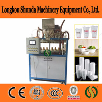 2016 Guangzhou Canton Fair EPS foam Cup machine styrofoam polystyrene Coffee/Tea/Coke/Ice cream mug/bowl Making production line