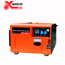 New Portable Silent 5KW 6KW 7KW Single Phase 188F Diesel Power Generator