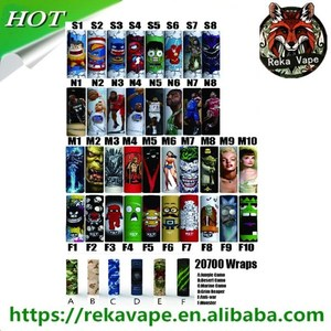 2018 new Awesome vape battery wraps for 18650 20700 26650