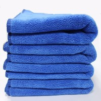 Brand New Luxury Soft Drying Towel