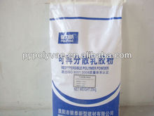 VAC/ethylene polymer in skim coat