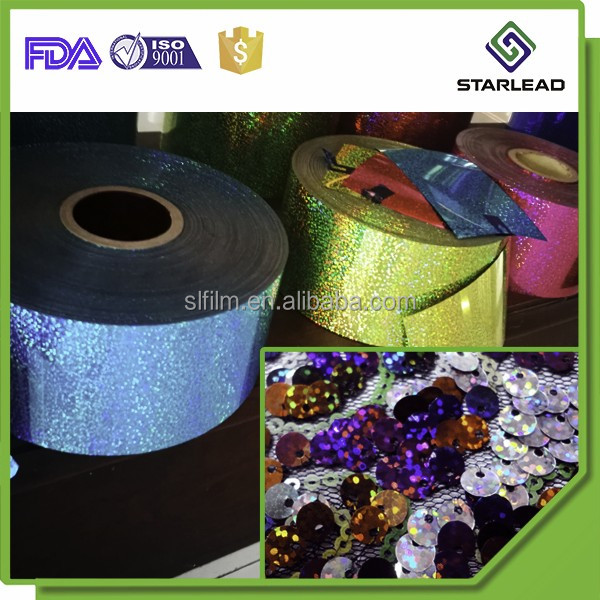 Christmas Ornament Holographic Laminating PET Film