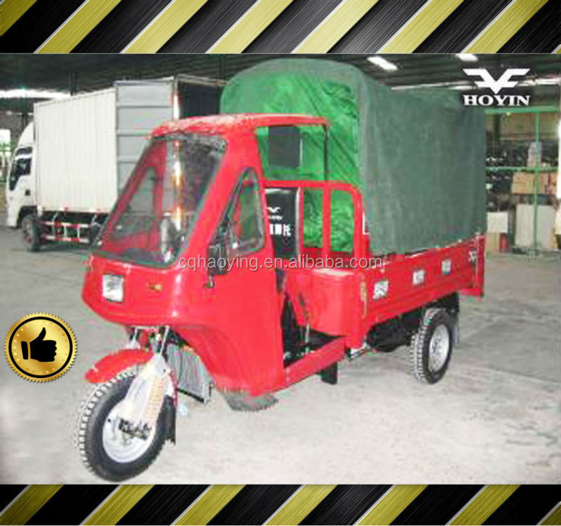 Hot popular cabin pedal big wheel tricycle from china