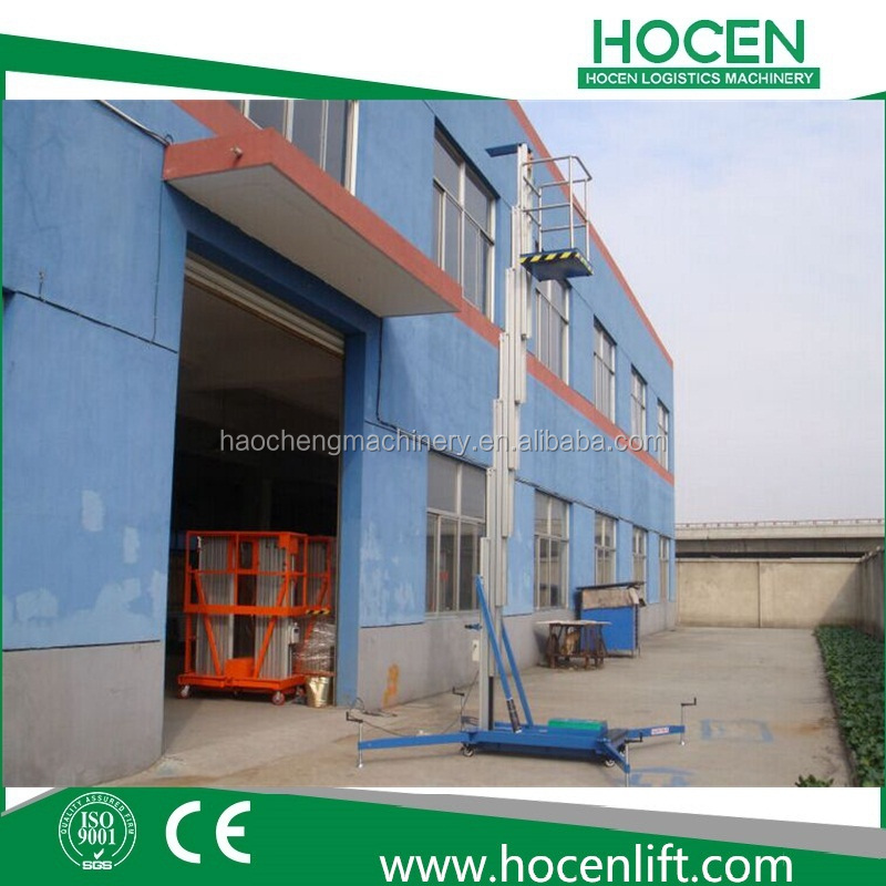 8M Hotel Indoor Maintenance Lift Table Machine Mast Hydraulic Electric Aerial Working Platform GTWY-8