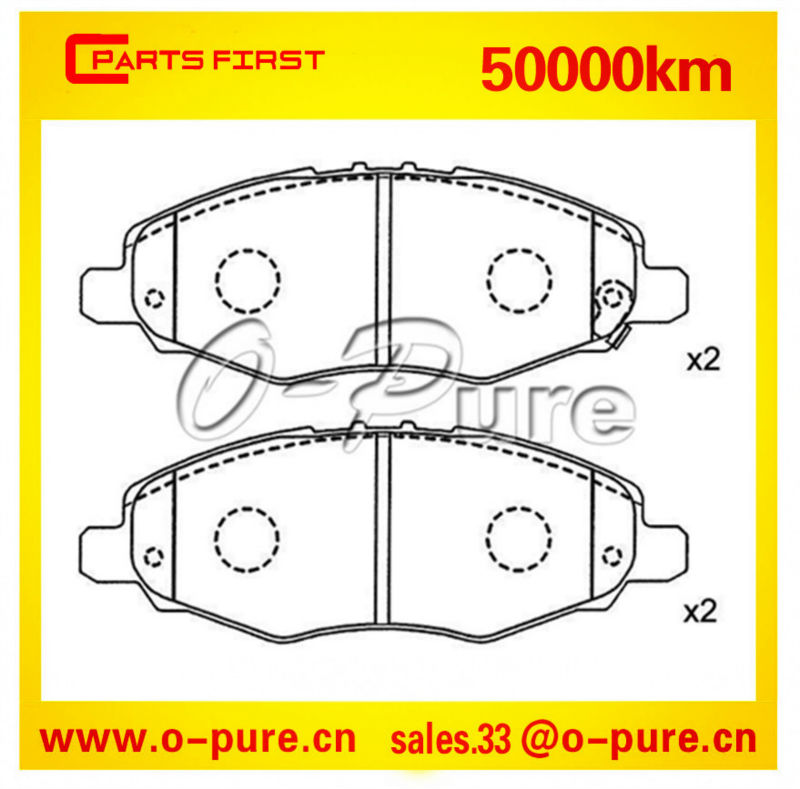 Car parts for used Toyota Hilux pickup O-pure metal brake pad OE 04465-0K100 None abestos good quality excellent stop power
