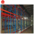 Safety Standard Pallet Racking Shelving Boxing Beam Pallet Rack