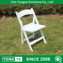 Wedding chair party chair PP White resin folding chair