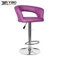 Adjustable Height Modern PU bar chair with chromed base back