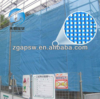 Braid PVC Fireproof Scaffolding Netting