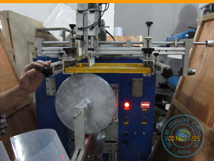 High speed bottle screen printing machine