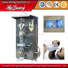 Top Grade Hot-Sale Multifunctional Machine To Make Soft Drinks