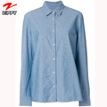 Stylish Blue Cotton Fringed Denim Shirt , Women Turn-Down Collar Casual Long Sleeve Shirts